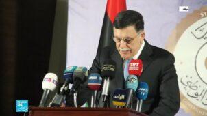 الأزمة الليبية: رئيس حكومة الوفاق الوطني فايز السراج يعلن نيته تقديم استقالته نهاية أكتوبر