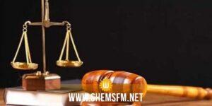 جمعية القضاة تدعو إلى اتخاذ الإجراءات اللازمة للحد من انتشار فيروس كورونا في المحاكم والمؤسسات القضائية