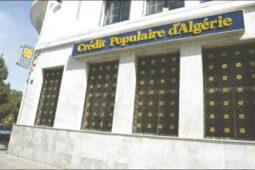 CPA: الإطلاق الرسمي لتسويق منتجات التمويل الإسلامي - Algerie Eco
