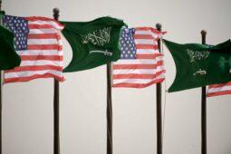 الخارجية الأمريكية: السعودية حليف رئيسي