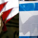 البحرين وإسرائيل تتفقان على تطبيع العلاقات بينهما