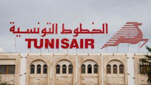إصابات بكورونا في المقر الإجتماعي للخطوط التونسية