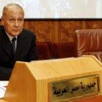 الجامعة العربية تدين تدخل تركيا وإيران