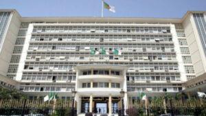 مساعدة مالية 30000 دا: تحدد وزارة الداخلية الشروط والمواعيد