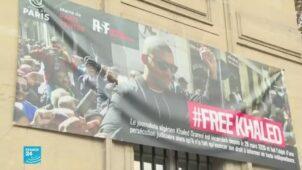 وقفة تضامنية في باريس مع الصحافي الجزائري خالد درارني المحكوم بسنتين سجنا