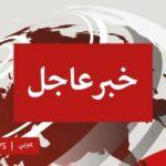 انفجار ضخم يهز مدينة الزرقاء الأردنية