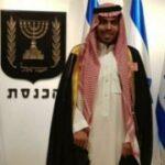 مدون سعودي، طرد سابقا من المسجد الأقصى، يغني لإسرائيل
