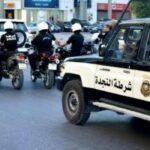 حملة أمنية بمرجع نظر منطقة الأمن الوطني بالمنزه