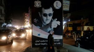 """سوريا تصف الولايات المتحدة بأنها """"دولة مارقة"""" بسبب خطة ترامب لقتل الأسد"""