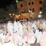 انتخابات أولية غير رسمية وغير مصرح بها أجريت في الكويت