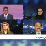 النقاش – السلام مع إسرائيل: أين الاختلافات في الاتفاقيات؟