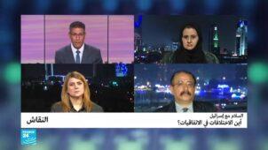 النقاش - السلام مع إسرائيل: أين الاختلافات في الاتفاقيات؟