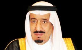 العاهل السعودي الملك سلمان يتسلم رسالة من ملك البحرين حمد