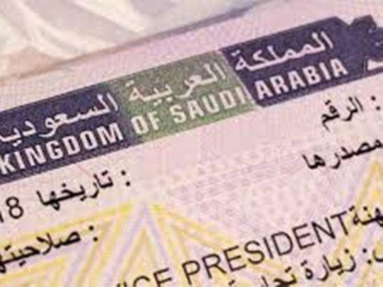 المملكة العربية السعودية: 8 سيناريوهات يمكن للعمال الوافدين من خلالها تغيير وظائفهم