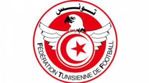 جامعةكرة القدم تخصّص100 ألف دينار لإصلاحمدارس ومعاهد