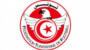 جامعة كرة القدم تخصّص 100 ألف دينار لإصلاح مدارس ومعاهد