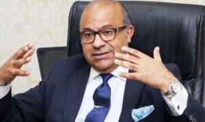 بورصة مصر الجديدة - الاقتصاد - الأهرام ويكلي