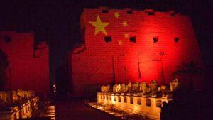 مدارس مصرية باضافة اللغة الصينية