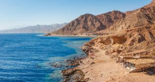 وزير مصري يبحث اتفاقيات تمويل برنامج تنمية سيناء