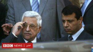 ما حقيقة ما نقلته صحيفة إسرائيلية عن سعي واشنطن لاستبدال عباس بدحلان؟