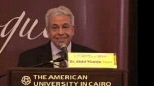 """عبد المنعم سعيد يصدر كتابًا جديدًا بعنوان """"العالم بعد فيروس كورونا"""" - إيجيبت إندبندنت"""