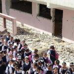 قطر اقترحت تخصيص يوم عالمي له.. مؤتمر يبحث تحديات حماية التعليم من الهجمات
