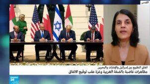 """الصحافة الإسرائيلية: """"الصراع الحقيقي هو مع الفلسطينيين وليس مع من تم التوقيع معهم"""" في واشنطن"""