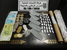المنيهلة –أريانة/ القبض على شخصين وحجز كمية من مخدر القنب الهندي