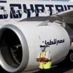 مصر للطيران تستأنف الرحلات الجوية بين القاهرة وموسكو منتصف سبتمبر المقبل