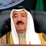 الكويت تحتفل بالذكرى السادسة لتقدير الأمم المتحدة لمنصب أمير البلاد كقائد للعمل الإنساني