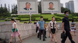 سيول تتهم كوريا الشمالية بقتل مسؤول وزاري جنوبي في مياهها الإقليمية