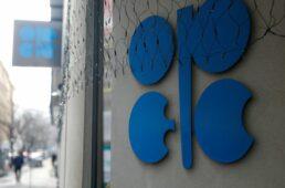 العطار: أوبك + عازمة على اتخاذ كافة الإجراءات لتثبيت أسعار النفط