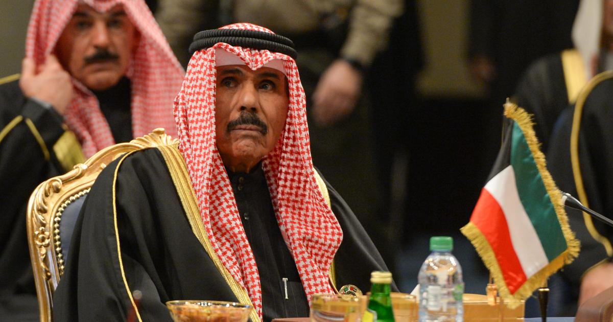 من سيكون ولي عهد الكويت القادم مقالات اليوم News Tn