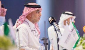السعودية تطلق استراتيجية وطنية في قمة الذكاء الاصطناعي
