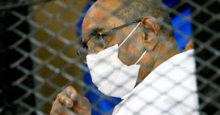 وفد المحكمة الجنائية الدولية متوجهاً إلى السودان لمناقشة القضية المرفوعة ضد البشير