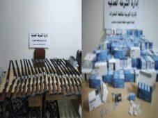 مدنين/ القبض على 04 أشخاص وحجز 20 بندقية صيد و28 ألف حاشدة ساعات يدوية