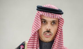 وزارة الخارجية السعودية تدين بشدة هجوم باريس الإرهابي