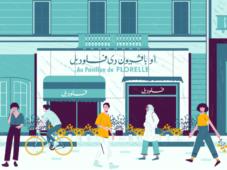 بالصور: الفنانة الرقمية تعيد تصور التراث اليوناني للإسكندرية |  شوارع مصر