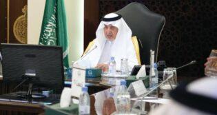 الأمير خالد الفيصل يترأس اجتماع إنشاء مركز للعالم الإسلامي بالفيصلية
