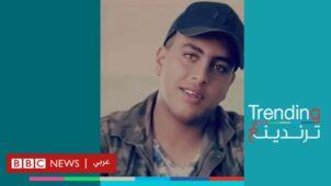جريمة الاعتداء على فتى الزرقاء تهز الشارع الأردني - BBC News عربي