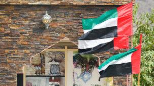 السفارة الأمريكية في الإمارات تصدر تحذيرات إرهابية جديدة للمواطنين الأمريكيين