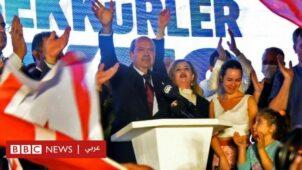 فوز مفاجئ للمرشح اليميني الموالي لتركيا في الانتخابات الرئاسية بشمال قبرص - BBC News عربي