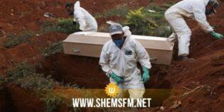 باجة: وفاة جديدة بكورونا و20 إصابة
