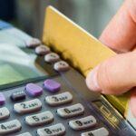 الدفع الإلكتروني: تعميم TPE مؤجل لمدة سنة