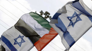 وفد اقتصادي أمريكي يزور إسرائيل والإمارات والبحرين