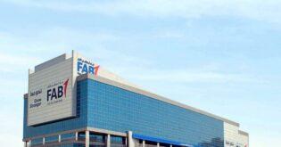 """يتوقع أكبر بنك في الإمارات العربية المتحدة تراجع أرباحه وسط ظروف السوق """"غير المسبوقة"""""""