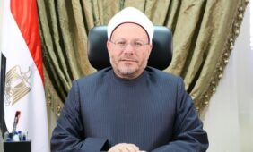 Egypt's Mufti Shawki Allam - FILE
