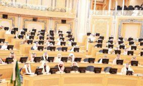 مجلس الشورى السعودي يريد خطوات للحد من التهرب الضريبي