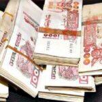 سعر الدولار في الجزائر اليوم الأحد 11 أكتوبر …