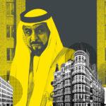 كشف: إمبراطورية العقارات في لندن للشيخ خليفة بقيمة 5 مليارات جنيه إسترليني